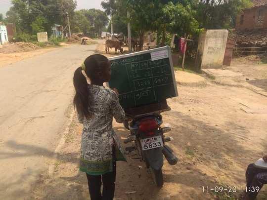ललितपुरः बच्चों का ध्यान किताबों से न हटे इसलिए टीचर ने शुरू किया चलता-फिरता स्कूल