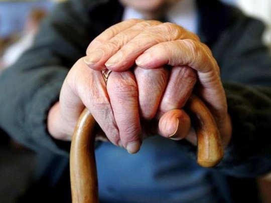 what is atal pension yojana, gave 11 percent return this year