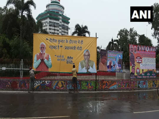 poster war and attack on modi nitish in patna in bihar assembly election 2020