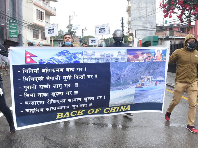 nepal china protest