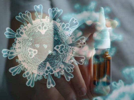 Coronavirus vaccine करोनावर नाकावाटे देणार लस; भारतात सिरम करणार उत्पादन