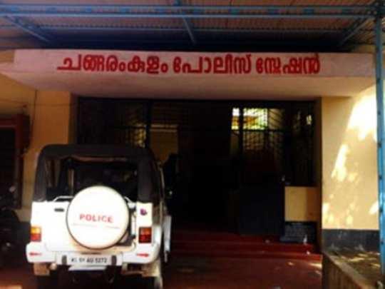 Malappuram Youth Fell Into Well