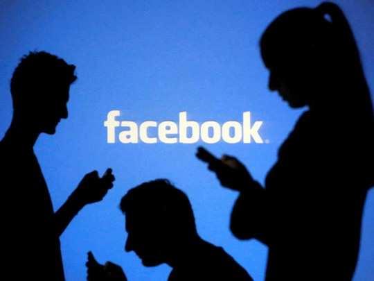 दिल्ली दंगलप्रकरणी फेसबुकला दिलासा