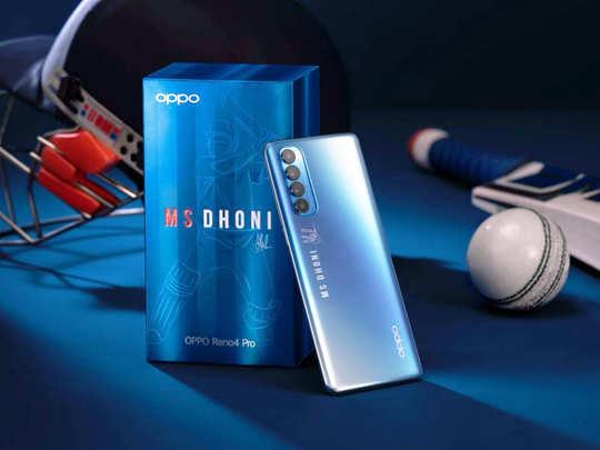 Oppo Reno 4 Pro MS Dhoni edition