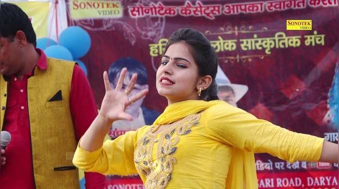 shreya choudhary hot e dance video: shreya choudhary hot e dance video on husan haryane ka haranvi song - 'हुस्न हरियाणे का' पर श्रेया चौधरी का धमाकेदार डांस, देखें वीडियो, Watch movie-masti