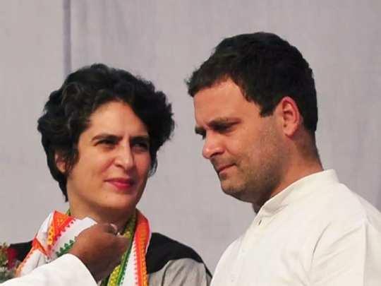 Priyanka-Rahul