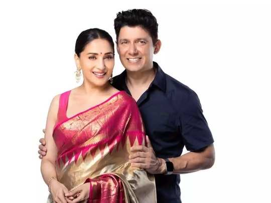 secret of madhuri dixit and sriram madhav nenes strong and happy relationship even after marriage in marathi