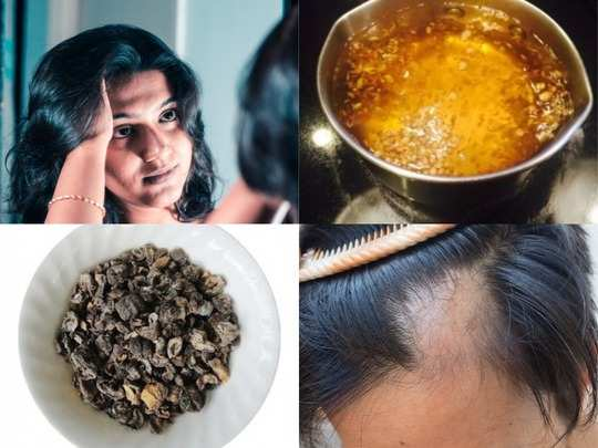 ayurvedic nuskha hair growth water and remedies for hair fall