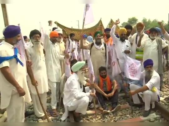 शेतकऱ्यांचं रेल रोको आंदोलन
