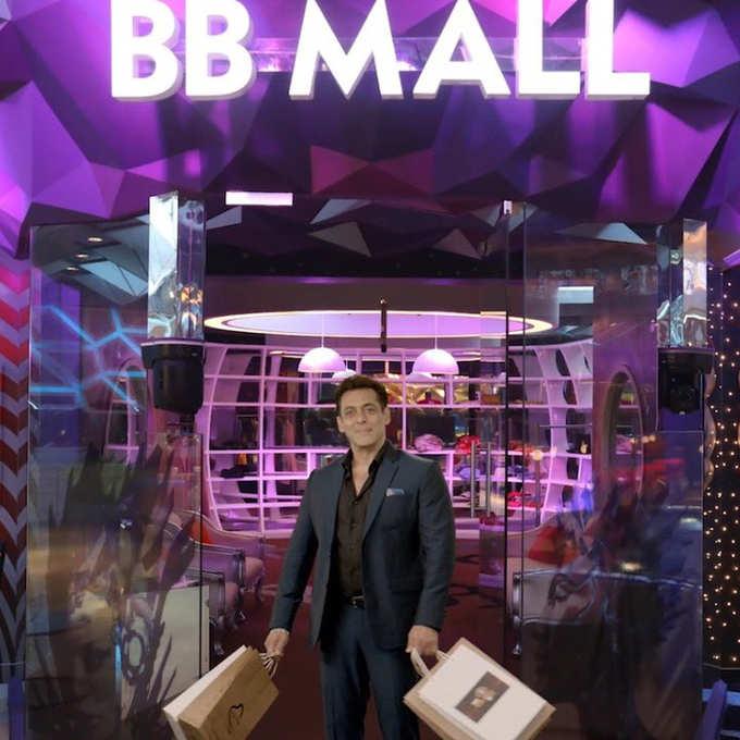 बिग बॉस मॉल