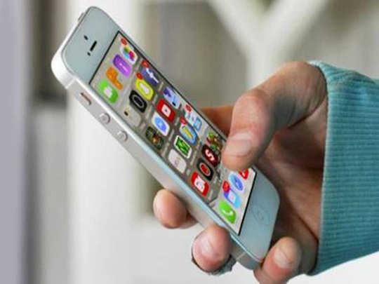 मुंबई विद्यापीठाचे परीक्षांसाठी मोबाईल अॅप