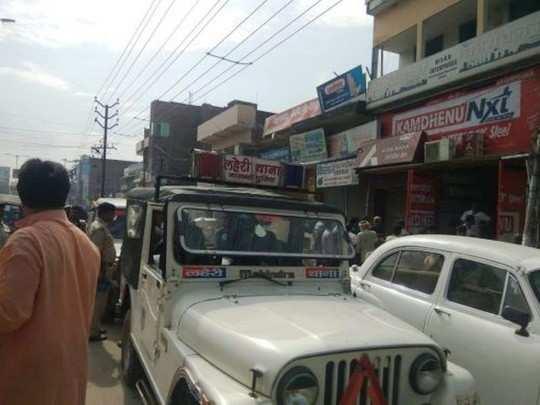 Nalanda News: कोचिंग सेंटर में चल रहा था अवैध लॉटरी और लोन पास के नाम पर ठगीका धंधा, कई आपत्तिजनक सामान बरामद