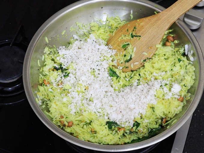 कैरी भात
