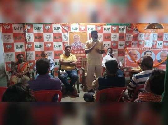 BJP नेता ने कांग्रेस पर साधा निशाना, कहा- नए कृषि बिल से सशक्त होंगे देश के किसान