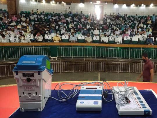 Bihar election training