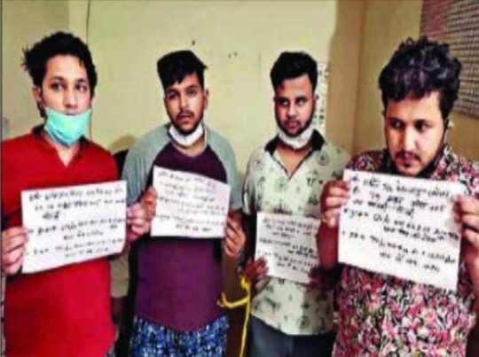 चार आरोपी गिरफ्तार