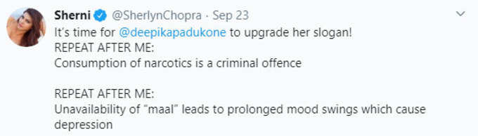शर्लिन चोपड़ा का ट्वीट