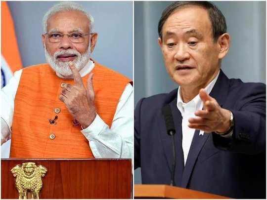 Japan Suga talk with PM Modi