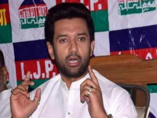 bihar assembly election 2020 chirag paswan gets emotional over bihar election date announcement, says- i am missing my father ram vilas paswan