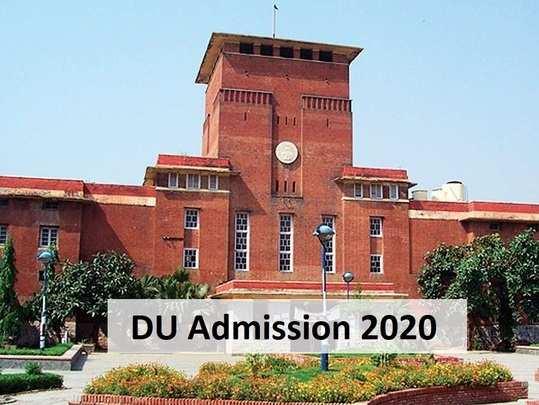 Delhi University admission 2020