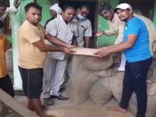 aligarh ration shop