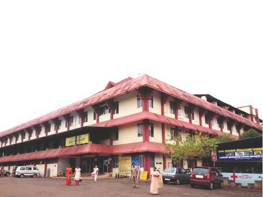 Kanhangad District Hospital