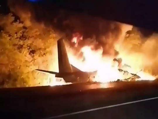 हादसे का शिकार हुआ विमान