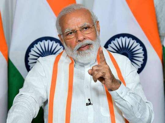 पंतप्रधान नरेंद्र मोदी (फाईल फोटो)