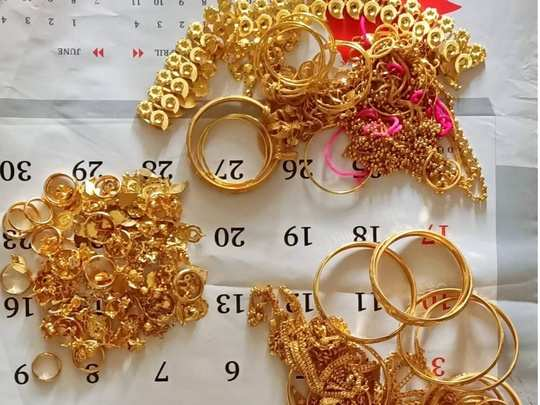 gold seied