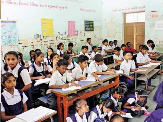 gujarat schools