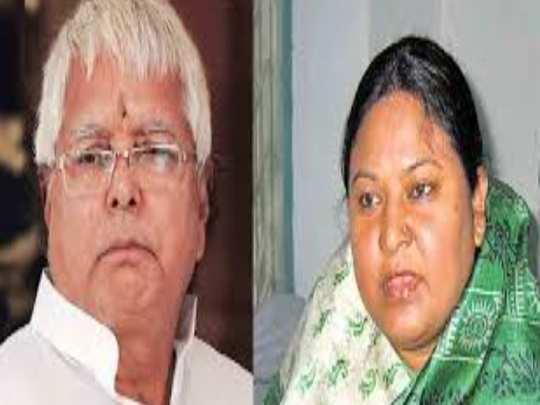 CM hemant soren bhabhi sita soren met RJD chief Lalu Yadav in ranchi