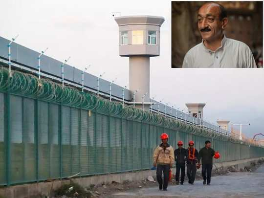 China detention camps