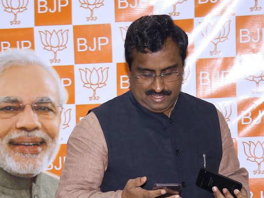 Ram-Madhav-new