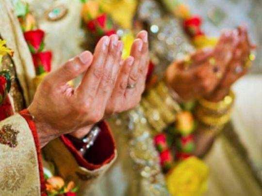 muslim_marriage_1566994617_1200x900