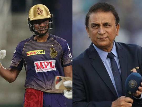 ipl 2020 kkr batsman shubman gill proves himself in match against sunrisers hyderabad sunil gavaskar feels next star of india