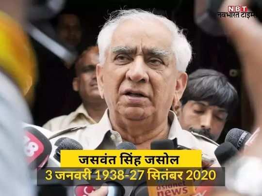 rajasthan news image (98)