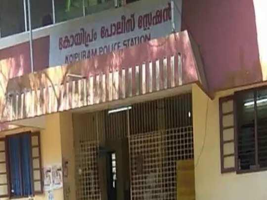 koyipram police