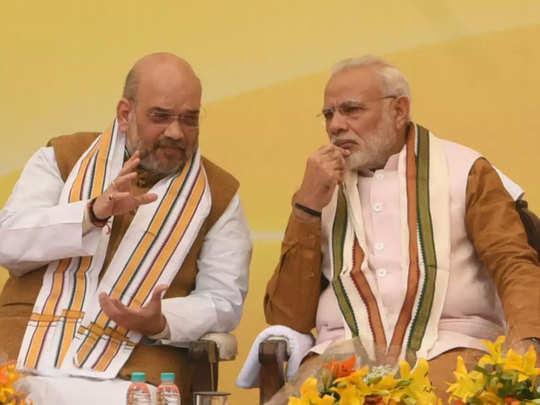 गृहमंत्री अमित शहा आणि पंतप्रधान नरेंद्र मोदी