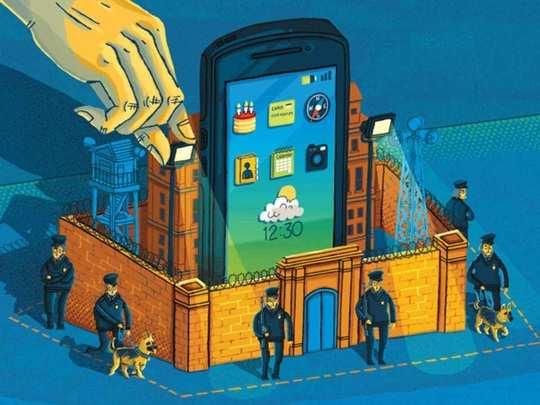 mobile anti theft