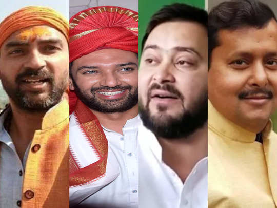 bihar election special these sons become successor of their father politics