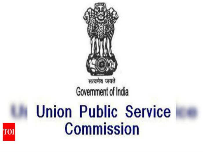 UPSC Jobs: ಫ್ಯಾಕಲ್ಟಿ ಮತ್ತು ಇತರೆ ಹುದ್ದೆಗಳ ನೇಮಕಾತಿಗೆ ಅಧಿಸೂಚನೆ, ಅರ್ಜಿ ಆಹ್ವಾನ