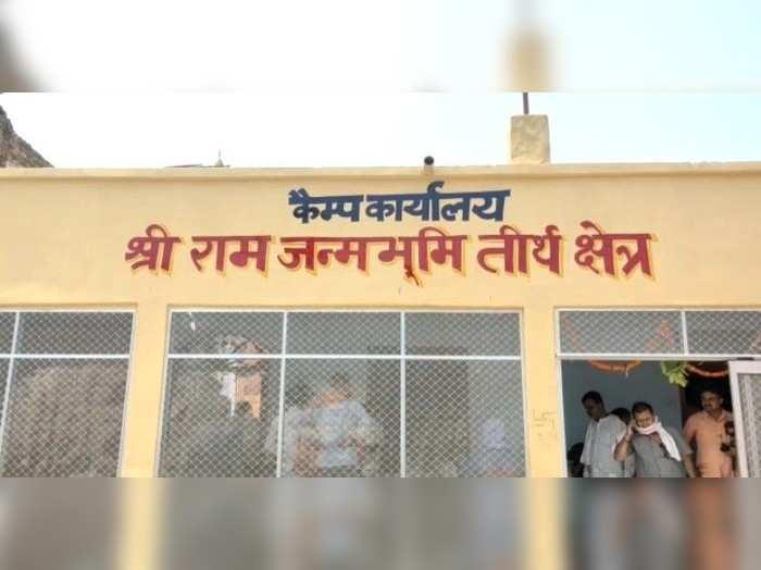 Ram Mandir News: राममंदिर की बुनियाद के लिए अगले महीने शुरू होगा पिलर्स का काम