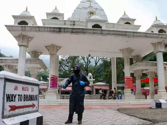 shri mata vaishno devi shrine board along with the postal department has started home delivery of prasad for devotees