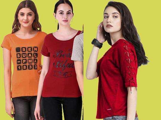 Mega Fashion Sale : फैशनेबल और स्टाइलिश Ladies Top बेहद कम कीमत पर खरीदें