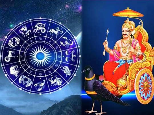 saturn direct in capricorn 2020 after 140 days know about effects on all zodiac signs of shani margi in makar