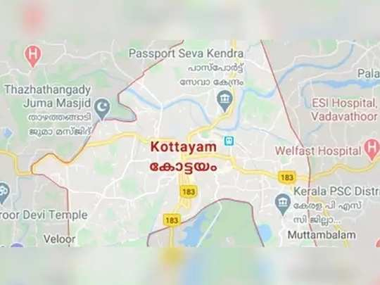 Kottayam Map