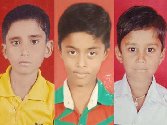 पाण्यात बुडून तीन मुलांचा मृत्यू