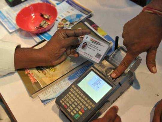 last date for ration card-aadhaar card linking is 30 september