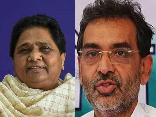 Mayawati-+upendra-kushwaha