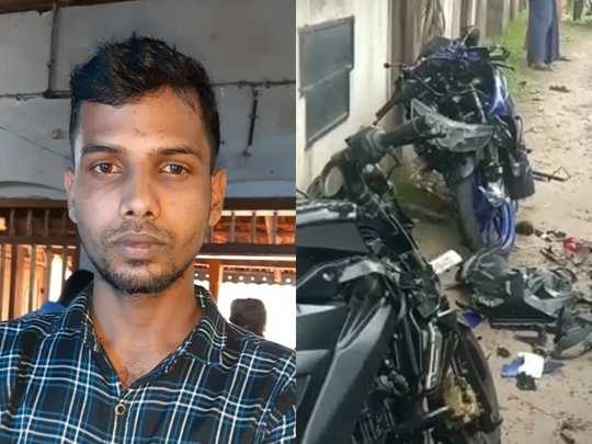 Chettikulangara Accident